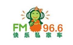 南京私家车广播
