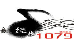 郑州故事广播