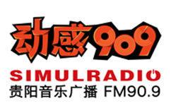 贵阳音乐广播