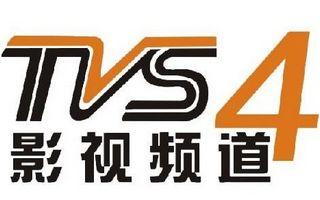 广东影视频道