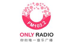 成都唯一音乐广播