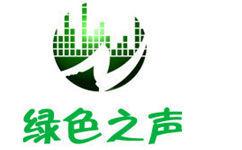 江西农村广播