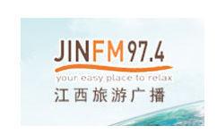 江西旅游广播