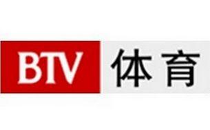 北京体育频道