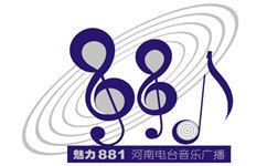 河南音乐广播