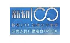 云南教育广播
