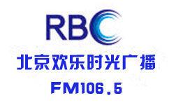 北京欢乐时光广播
