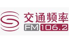 深圳交通广播