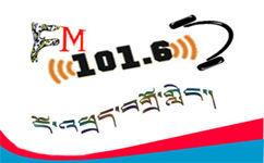 西藏藏语新闻广播