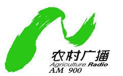 陕西农村广播