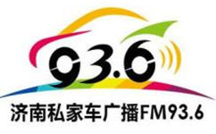 济南私家车广播