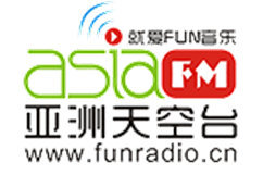 亚洲天空电台