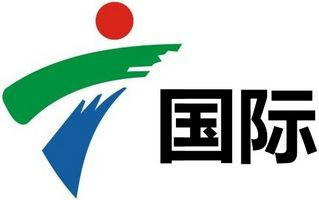广东国际频道