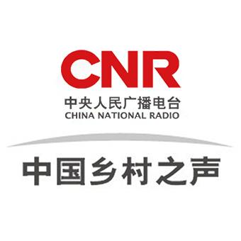 中国乡村之声