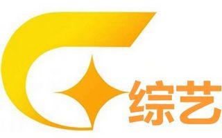 广西综艺频道