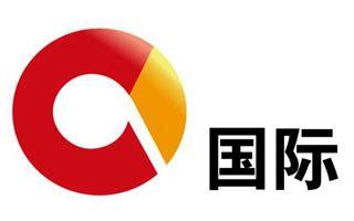 重庆国际频道