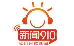 广西新闻综合广播