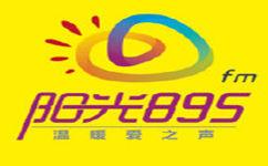 新疆绿色广播