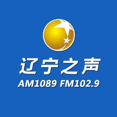 辽宁综合广播
