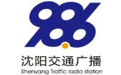 沈阳音乐广播