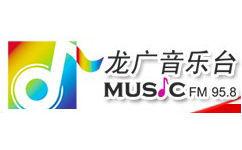 黑龙江音乐广播