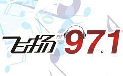 深圳音乐广播