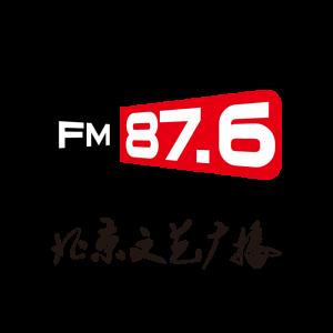 北京文艺广播