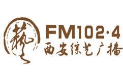 西安综艺广播
