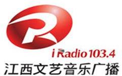 江西音乐广播