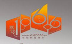南京炫动广播