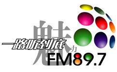 江苏音乐广播