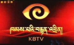 藏语康巴话广播