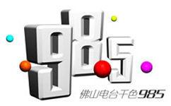 佛山电台千色985
