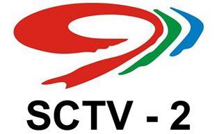 SCTV2文化旅游频道