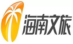 海南文旅频道
