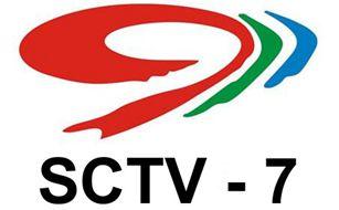 SCTV7妇女儿童频道