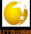 辽宁教育青少频道