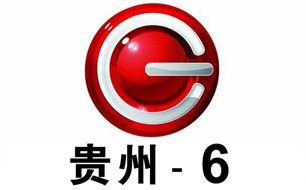 贵州科教健康频道