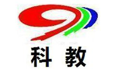 SCTV8科教频道