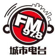 玉林综合广播