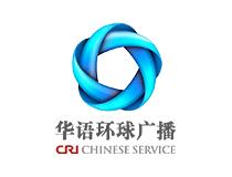 华语环球广播