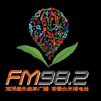 芜湖音乐故事广播