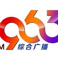 荆州年代963