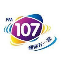 济宁生活广播