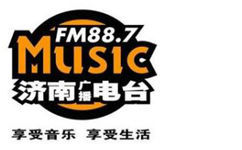 济南音乐广播