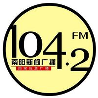 南阳新闻广播