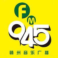 赣州音乐广播