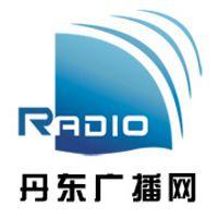 丹东交通广播