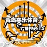 青岛音乐体育广播