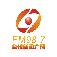 台州新闻广播
